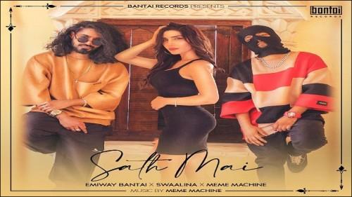 Sath Mai lyrics