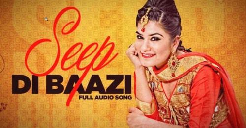 Seep Di Baazi Lyrics