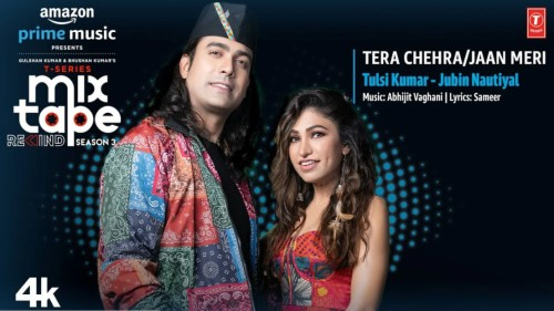 Tera Chehra/Jaan Meri Lyrics
