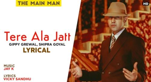 Tere Ala Jatt Lyrics
