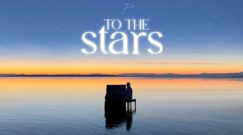To The Stars Song Lyrics