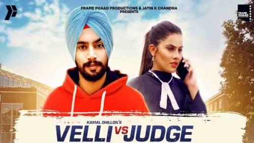 Velli Vs Judge Lyrics