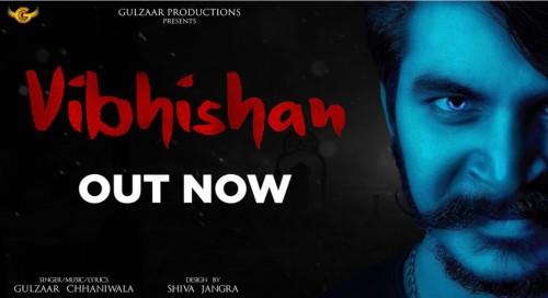 Visbhishan Lyrics