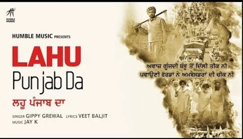 Lahu Punjab Da Lyrics