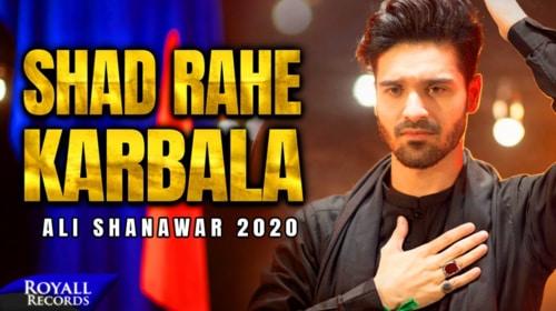 Shad Rahe Karbala lyrics